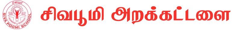 Sivapoomi Trust